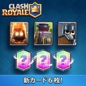 【クラロワアップデート】新カード「ファイアスピリット、オーブン、盾の戦士」が登場、勝利報酬の変更と追加など
