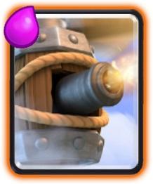 ホバリング砲